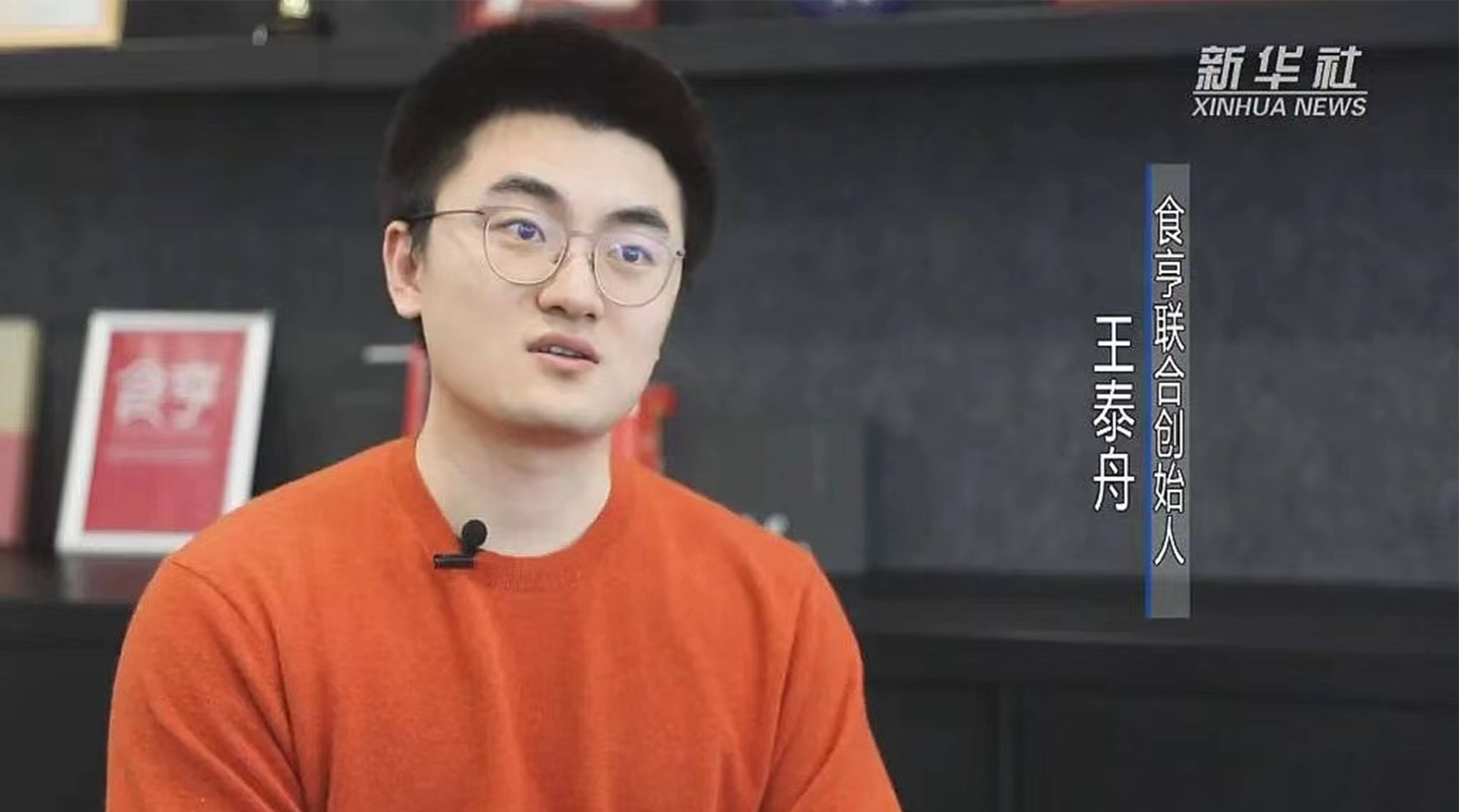 专访食亨CEO王泰舟:加速推进餐饮数字化新进程
